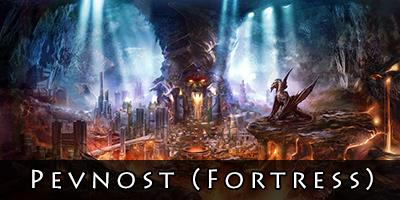 Heroes VII: Pevnost (Fortress)